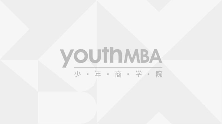 少年商学院创始人兼CEO张华老师受邀参加太平人寿深圳分公司的直播活动