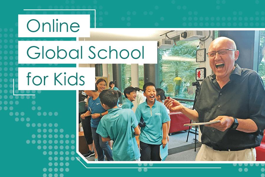 onLine Global School