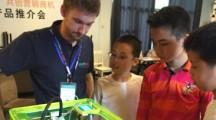 风靡全球的创客项目CITYX落地中国并授权少年商学院