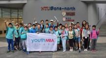 一群中国孩子被新加坡国家级导师怒赞