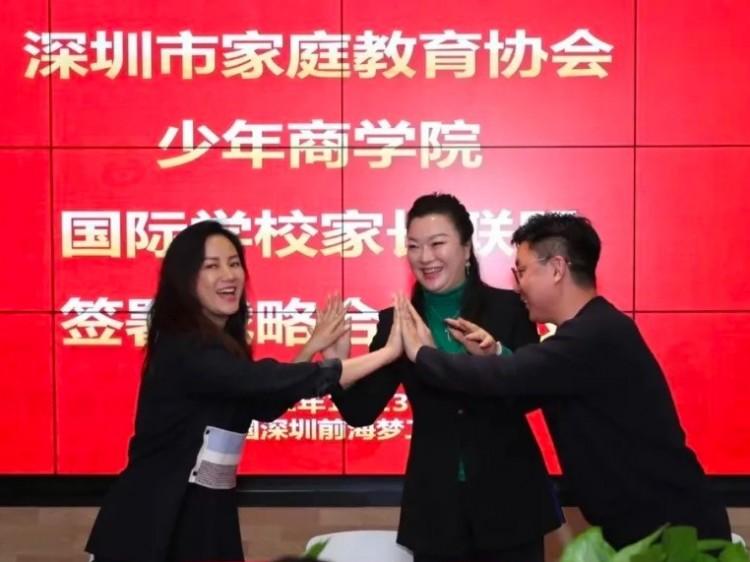 深圳好学校有多紧缺?少年商学院深圳办公室正式落地前海!