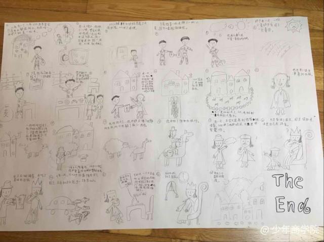 小说情节设计_小说情节设计师——王艺霖作品 - 少年商学院