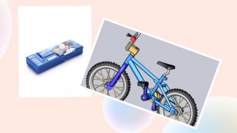我的笔盒/自行车
