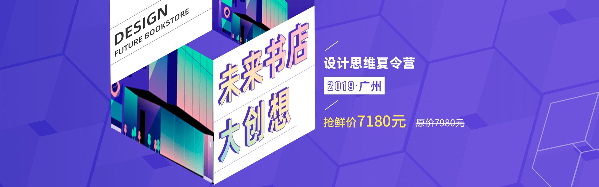 广州书店营