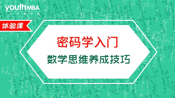 banner图片