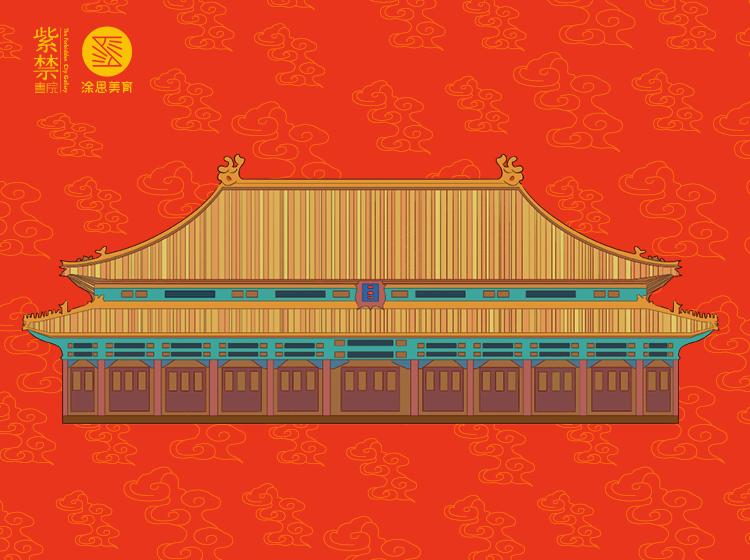 第五讲:故宫里最重要的宫殿是哪座?