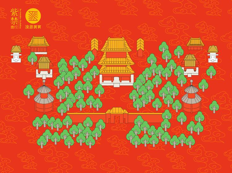 第六讲:皇帝的秘密花园里有什么?