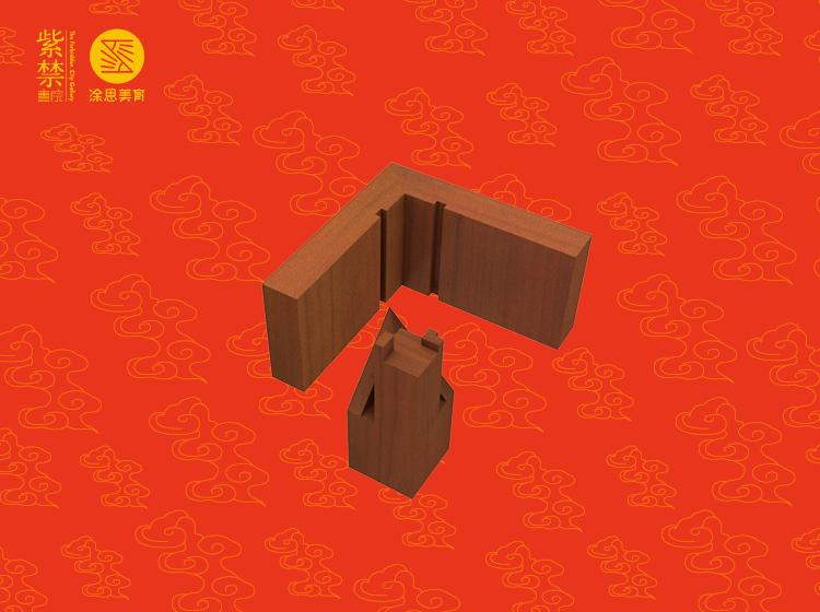 第七讲:古代工匠盖房不用钉,是真的吗?